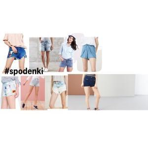 Hot trend - dżinsowe spodenki! - ModaiJa
