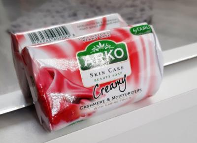 Arko - Mydło w kostce, Creamy, Cashmere & Moisturizers.