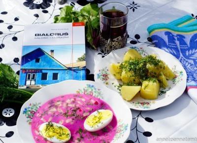 Białoruś, miłość i marazm / Przepis na chłodnik z jajkiem i ziemniakami
