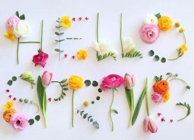 Przygotuj skórę na wiosnę! Czyli RYTM ROCZNY w pielęgnacji. – Per.Skin.