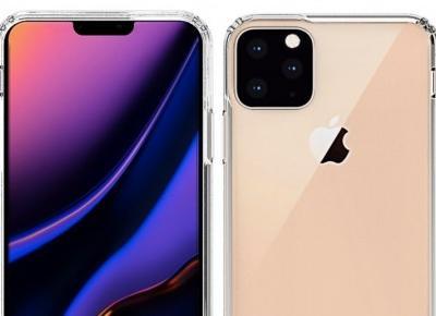 iPhone 11 - jak będzie wyglądał nowy smartfon od Apple?