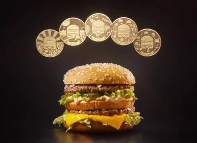 McDonald's wprowadza MacCoina - własną monetę