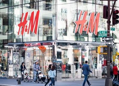 H&M uruchamia forum doradztwa modowego! - Glamour.pl