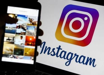 Dziwne paski na zdjęciach na Instagramie - mieliście ostatnio z tym problem? Wiemy, skąd się wziął! - Glamour.pl