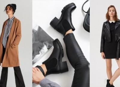 Bądź modna jesienią! Sprawdź cenowe hity znanych sieciówek