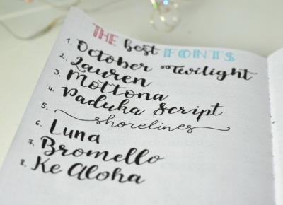 atramka: Brush lettering dla każdego