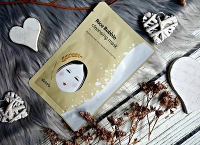 Avida Dollars Blog: Aktywna piana, czy upiekszająca chmurka? | Skin 79 Rice Bubble Cleansing Mask | Uwaga! Straszny widok!