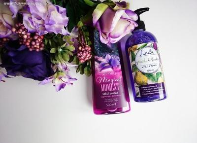 Wyjątkowe zapachy od BIEDRONKI – Design Your Happy Life