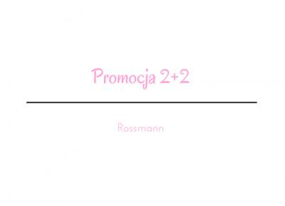 Promocja Rossmann.Kosmetyki do pielęgnacji twarzy,które polecam.
