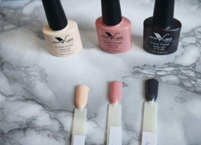 Manicure hybrydowy-Hybrydy Aliexpress Vena lisa | Blondeworld|blog kosmetyczny|blog lifestylowy