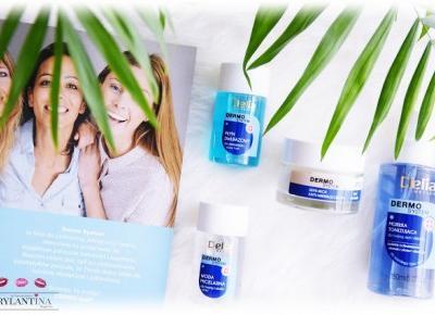 Blog Brylantina: Pielęgnacja twarzy z DERMO System | Delia Cosmetics