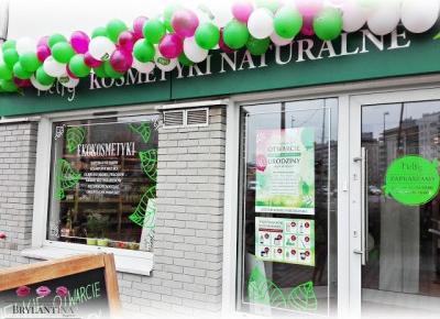 Blog Brylantina: Otwarcie Pierwszego Sklepu Helfy w Warszawie | 10 lat Helfy w Polsce | Kosmetyki naturalne