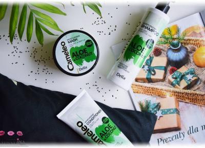 Blog Brylantina: Produkty dla włosów suchych i łamliwych | Linia ALOES i KOKOS | Cameleo | Delia Cosmetics