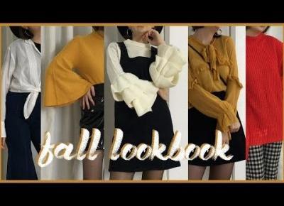 FALL LOOKBOOK ♡ (ft. SheIn & Romwe)