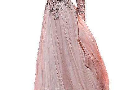 Sukienki na każdą okazję - OkDress - Czary-Marty