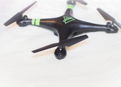 Dron prosto z Chin - Gamiss - Czary-Marty