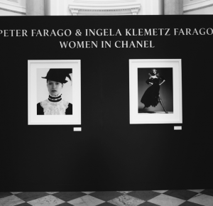 CHANEL EXHIBITION – DALENA DAILY