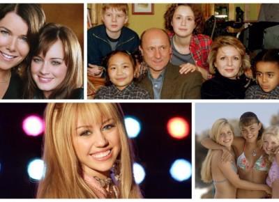 Seriale, które nas wychowały i za którymi tęsknimy