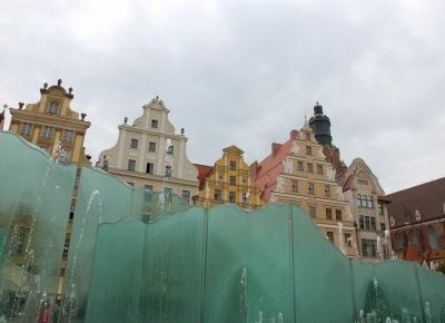 Jednodniowa wycieczka do Wrocławia | DO YOU LIKE MY ART?