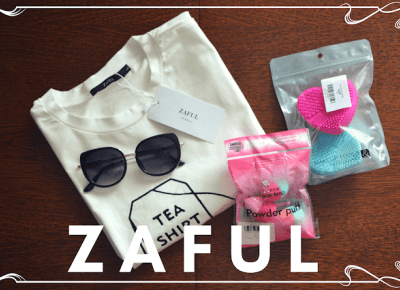 ZAFUL - ubrania i akcesoria | Bette Fashion