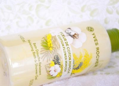 Dorota Pisze.pl: Test żeli pod prysznic. Plaisir Nature od Yves Rocher. Mimoza i Baweła, oraz Magnolia i biała herbata