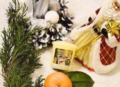 Dorota Pisze.pl: Zapach do domu Christmas Treats. Yankee Candle. Simply Home.