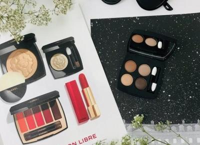 Moje ulubione kosmetyczne produkty Chanel | D&P Blog