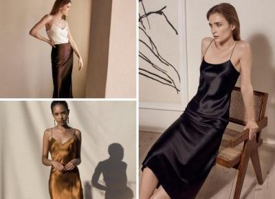 Trend na jesień i zimę 2019 - bieliźniane sukienki | D&P Blog