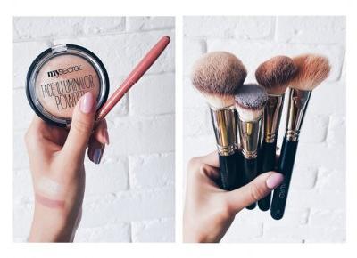 : simple everyday makeup | sprawdzone drogeryjne kosmetyki