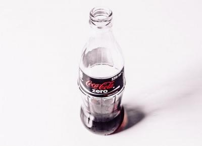 Niech Cię szlag Cola Zero - Patrycja