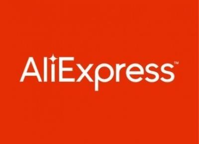 Śródroczna wyprzedaż na ALIEXPRESS 2019