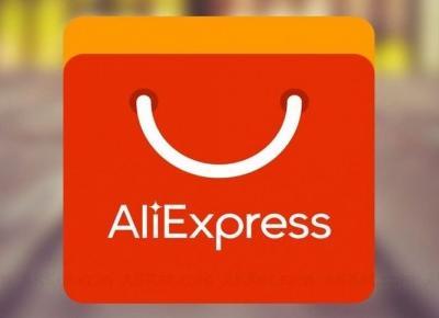 Wszystko co powinniście wiedzieć o zakupach na Aliexpress