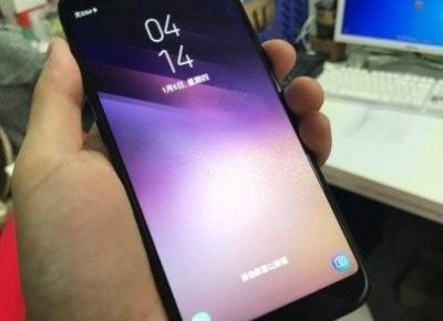 Smartfon Leagoo S8