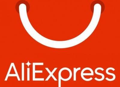Historia powstania Aliexpress