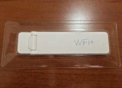 Xiaomi Mi 300Mbps WiFi Repeater 2