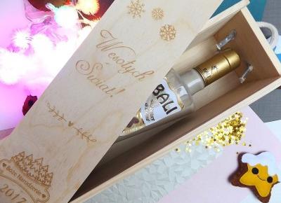 acne skin: Gift Maker » Świąteczna skrzynka na wino