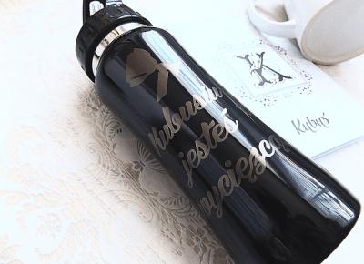 acne skin: My Gift DNA » Pomysł na personalizowany prezent dla ukochanego » Bidon i Kartka z życzeniami