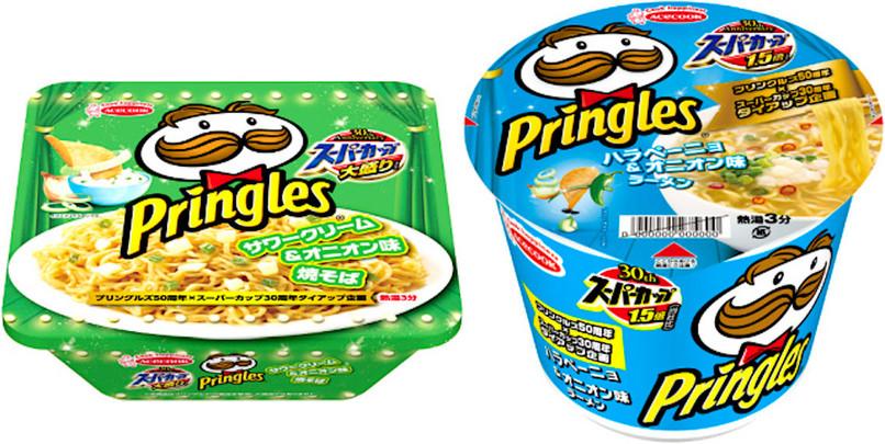 japońskie simy randkowe dla ds serwis randkowy matematyka