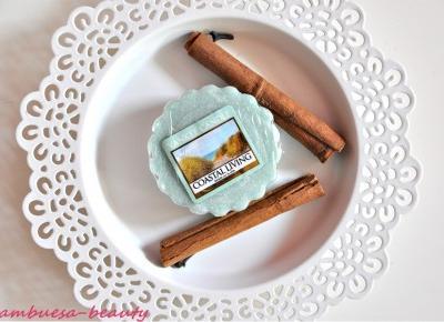 *Frambuesa-Kosmetycznie *: Coastal Living od Yankee Candle ! :)
