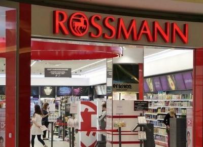 TOP 5 KOSMETYKÓW Z ROSSMANNA
