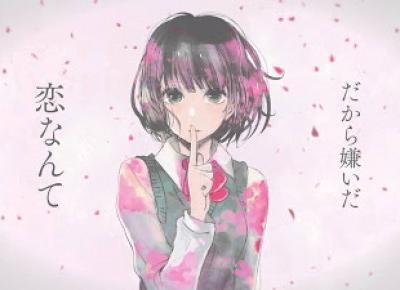 #1 W pigułce: anime i manga.