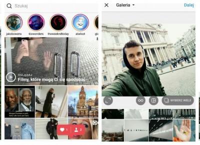 Jak zacząć przygodę z Instagramem? Pierwsze kroki | PERSONAL STYLE 23