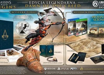 Kolekcjonerka Assassin's Creed® Origins za 3 249 złotych - ielgrey.pl