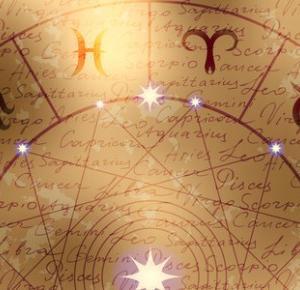 NASA zaktualizowała Znaki Zodiaku pierwszy raz od ponad 2000 lat! - Mobilna INTERIA w INTERIA.PL