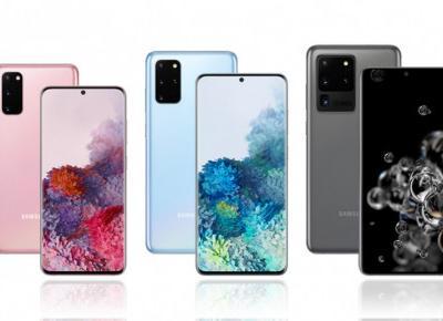 Nowy Samsung: seria Galaxy S20 zmienia sposób postrzegania świata