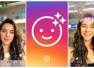 Instagram będzie oznaczał filtry na zdjęciach
