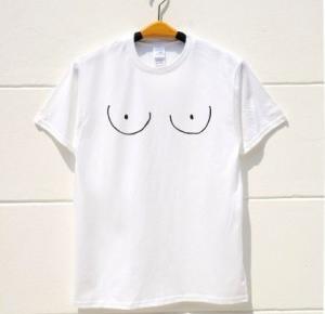 Tumblr'owe ubrania- Gdzie je znaleźć cz.II