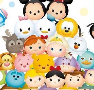 Disney ~ Bajeczny Świat: [Konkurs] Wygraj książkę