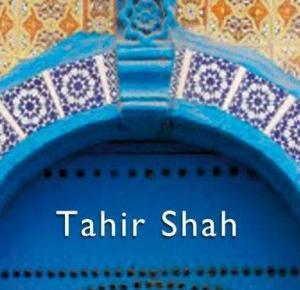 Ja Kaczuszka : T. Shah