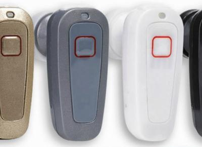 Słuchawka Bluetooth z Biedronki